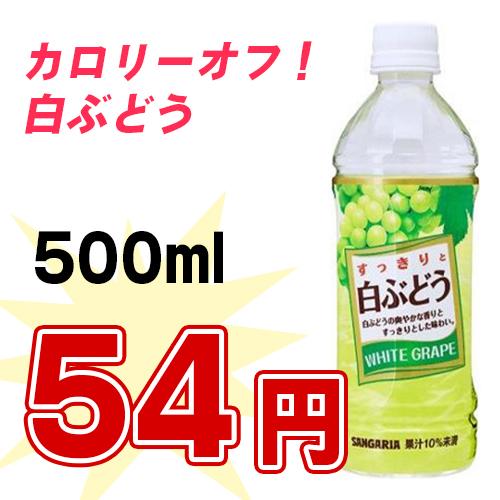 fruit794