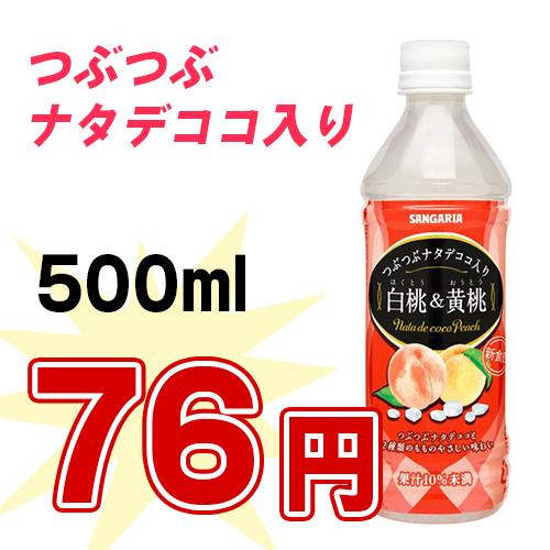 fruit886