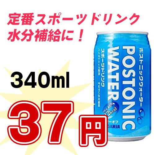 health356