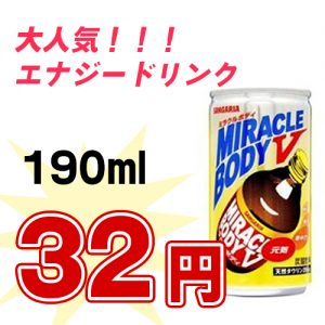 health441