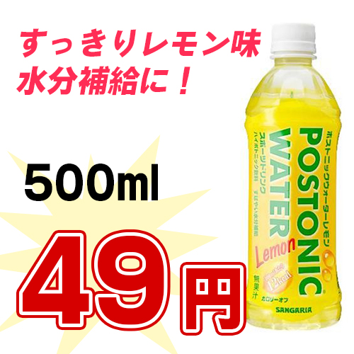health590