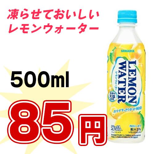 ice938