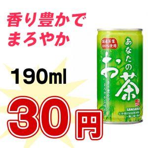 tea363