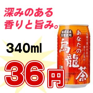 tea365