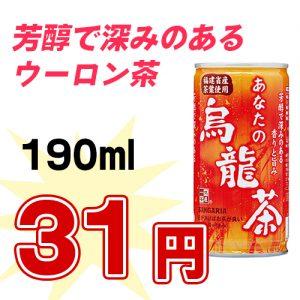 tea369