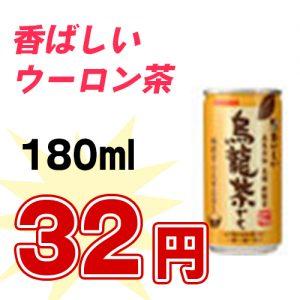 tea382