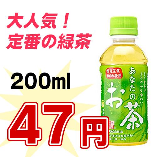 tea547