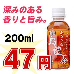 tea552