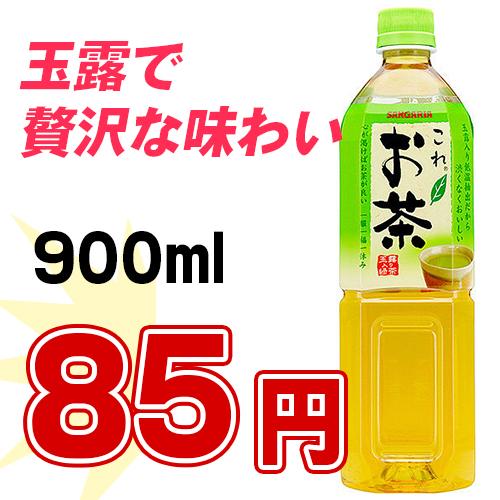tea555