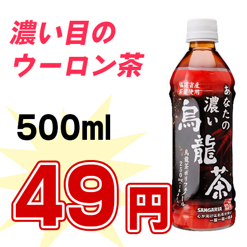 tea575