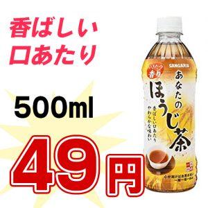 tea581