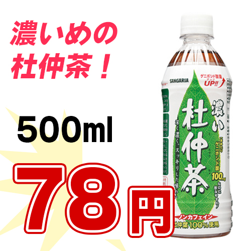 tea588