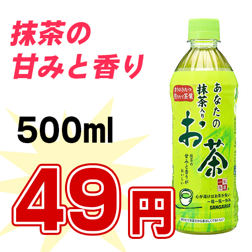 tea607