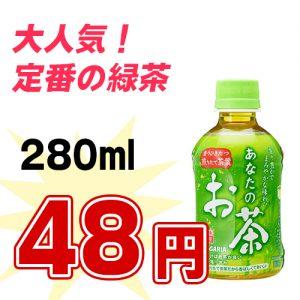 tea705