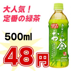 tea952