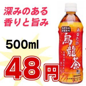 tea953