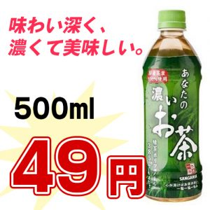 tea984