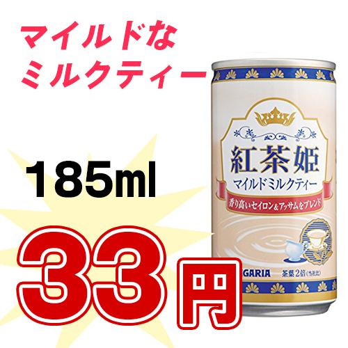 teas172