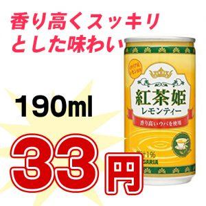 teas173