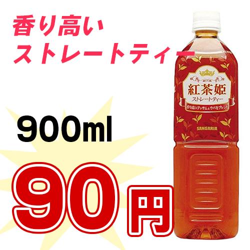 teas557