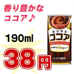 teas662