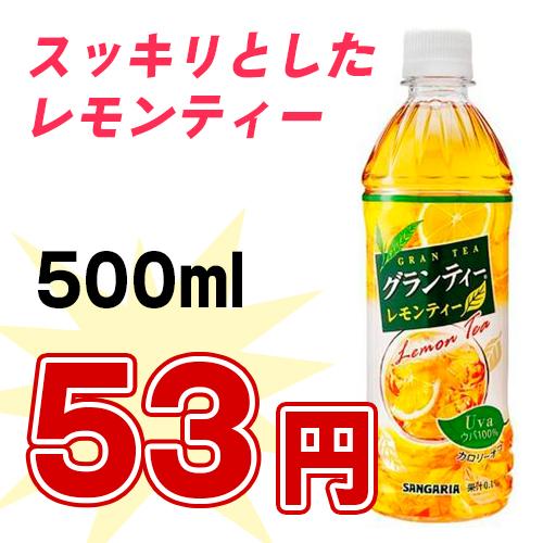teas684