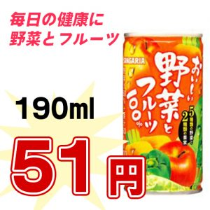 vegetable528