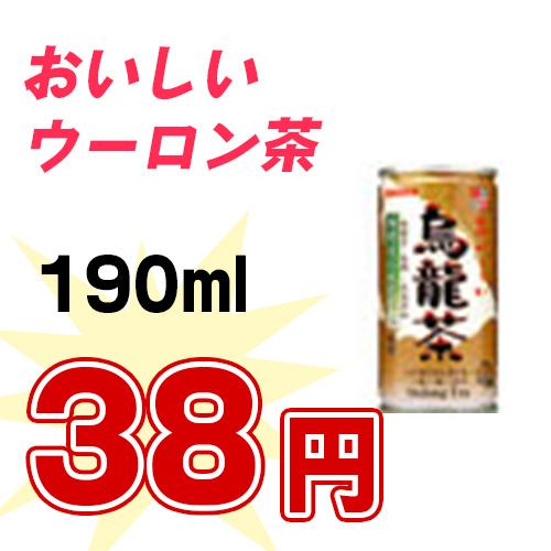 tea034