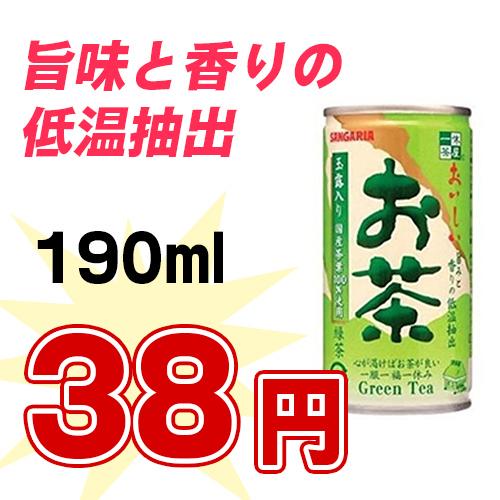 tea099